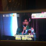 広島テレビ『テレビ派 第3部』で放送されました