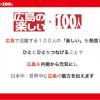 11月26日(土)19〜21時 「広島の楽しい100人」に登壇させていただきます