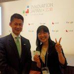 イノベーション JAPAN 広島に行って、広島県知事へいよいよ暴走PR