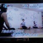 きらりびと「ヨガインストラクター Chaoさん」の半生に号泣!