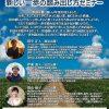 5月4日(土) 初のセミナー主催『新しい一歩の踏み出し方セミナー』