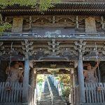 分数大好き優子社長はゾロ目の日は大聖院様でご祈祷をしていただきます