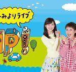 ホームテレビ様に分数大好きと寺子屋ユウコチャングムを取材していただきました!(5月24日放送予定)