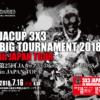 7月16日(祝・月)3×3 JAカップに参加しよう!!分数大好きイベントもあります!!