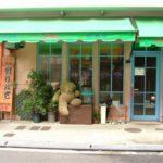 分数大好き優子社長はお好み焼き大好き!ロペズへ伺いました。