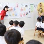 慈光幼稚園 様で分数大好きの出前授業 2日目