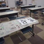 分数大好き優子社長の書きぞめ講座をリビングカルチャー広島様でしました!!